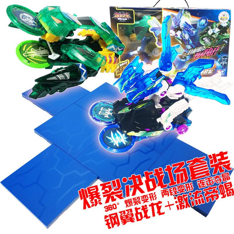 11月05日最新优惠爆裂飞车玩具奥迪双钻正版机甲兽神