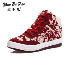 ZhuoBuFan female increased within a new high for Korea flower cloth shoes graffiti leisure sports students canvas shoes fashion and personality