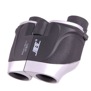 Double high powered binoculars HD military shimmer non portable handheld infrared night vision binoculars 1000