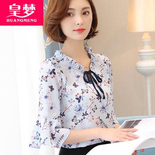 雪纺衫短袖2020夏装新款甜美喇叭袖碎花宽松印花小衫衬衫上衣服女品牌