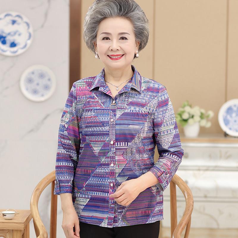 2018和家缘春季中老年女装聚酯中年单件春装常规衬衫HJY1802-125