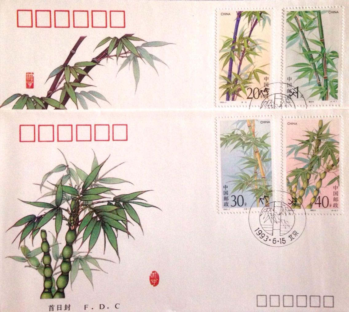 Современные марки Китая Артикул 548695081102
