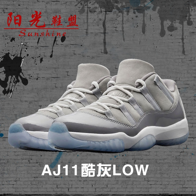 Air Jordan 11 Low Cool Grey AJ11低帮 酷灰 情侣 528895-003