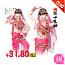 Children's belly dance costumes clothing Children's Indian dance performance apparel clothing Children's belly dance clothes pants outfit