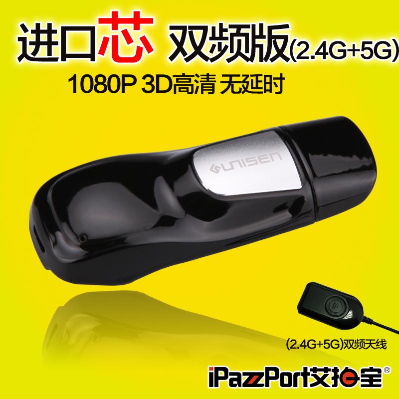 无线HDMI同屏器推送宝WiFi高清5G视频airplay投影miracast传输器