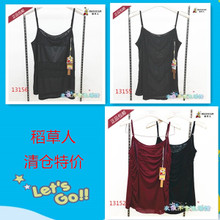 Ms clearance authentic scarecrow summer lace drills very fashionable joker render condole belt vest series