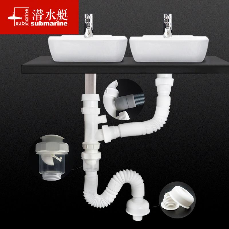 潜水艇双盆洗面盆Y形三通管SQ-10洗衣池脸盆下水道三通管塑料排水