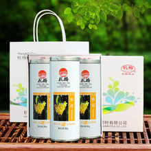HangMei super guangxi guilin osmanthus receives gift box 90 grams Osmanthus dry/natural osmanthus special package mail