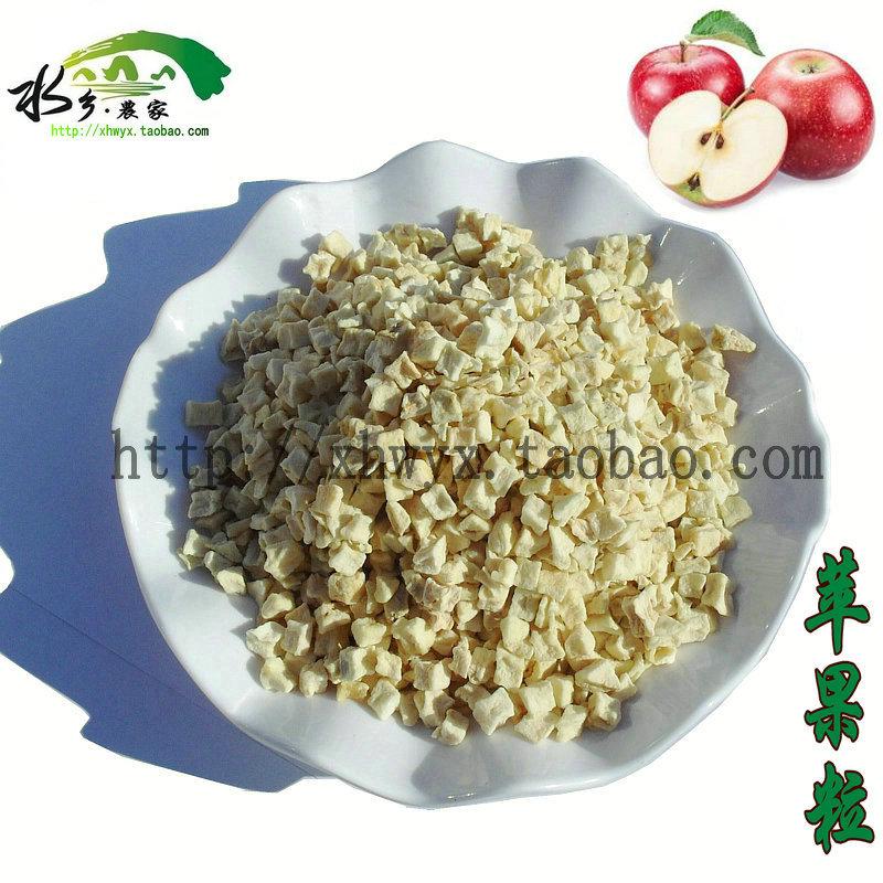 脱水苹果干500g 脱水苹果粒晒干苹果粒低脂肪 低热健康美味