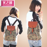 Rucksack backpack bag Camo bag for fall/winter leisure Middle Korean wave print backpack travel bag