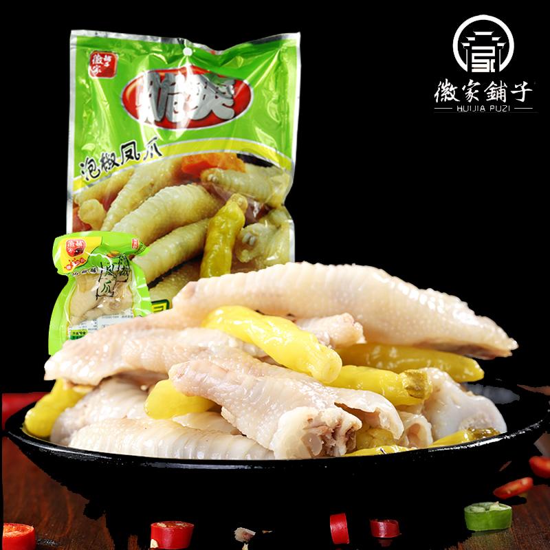~天貓超市~徽家鋪子 泡椒鳳爪220g 山椒香辣雞肉零食雞爪小包裝