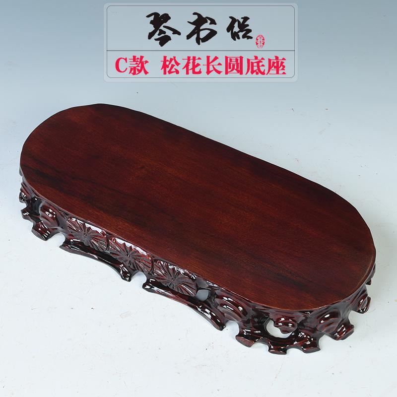 Сувенирные камни Артикул 544279077956