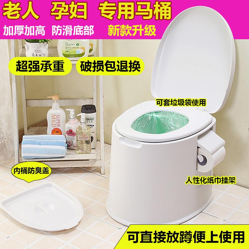 Мобильный туалет, беременная женщина, туалет, портативный, домашний, взрослый, моча, писсуар утепленный плюс высокая