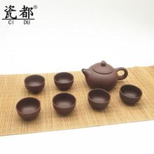 Purple sand tea set Xi shi pot of purple sand tea set Pottery and porcelain of a complete set of kung fu tea set are recommended