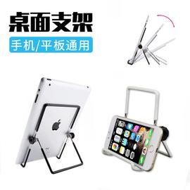 酷顿平板电脑支架手写板ipad 2 4 air 华为平板通用懒人手机支架图片