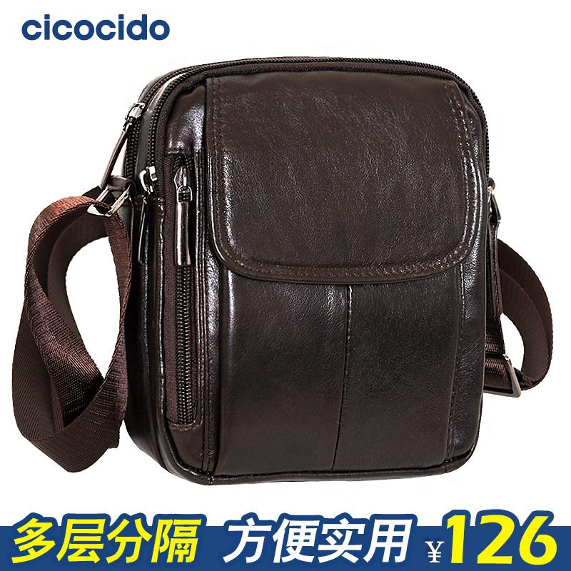 Корейская версия кожа человек baodan сумка сумка сумка бизнес кожа досуг мужчины диагонали небольшой сумка