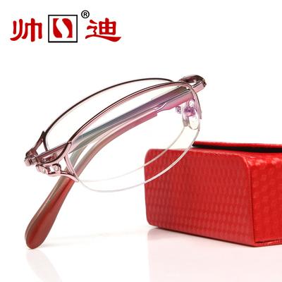 天猫帅迪旗舰店,帅迪眼镜好吗,品质靠谱吗?