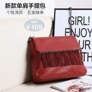 ZYA ladies bag vintage tassel bag Korean version of simple handbags fall/winter one-shouldered fringed slung bag chain bag