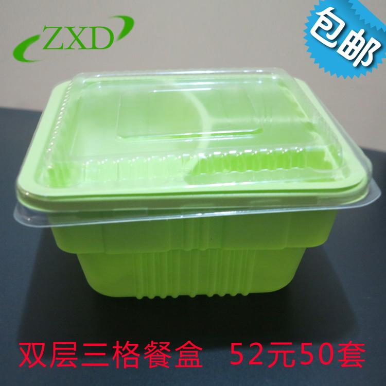 一次性双层快餐盒塑料饭盒三格袋盖餐盒黄焖鸡米饭外卖打包盒