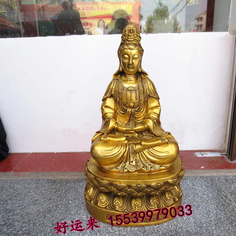 纯铜开光南海观音菩萨佛像家居摆件幸福观世音平安佛铜像法轮送子