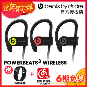 Beats Powerbeats3 by Dr. Dre Wireless无线运动蓝牙入耳式B耳机