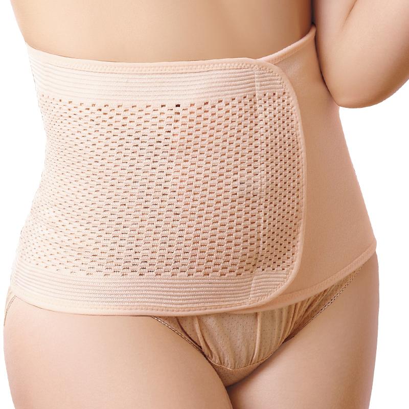 產後收腹帶順產剖腹產束縛帶塑身 孕婦產婦用品束腹綁腹束腰帶