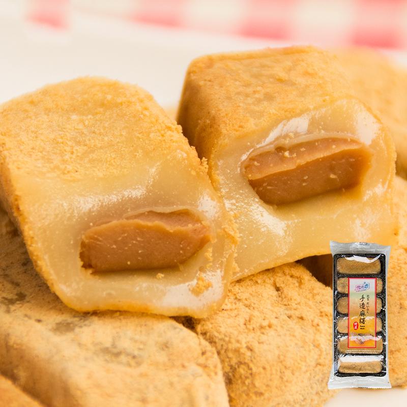 台湾进口零食品 三叔公雪之恋手造麻薯花生味 糯米糍糕点特产180g