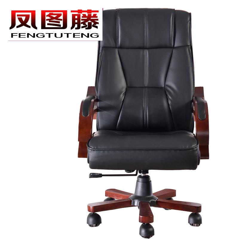 Финикс инжир виноградная лоза мебель поворотный офис стул лифтинг после причина стул большой класс стул босс корейская бумага воловья кожа стул специальное предложение