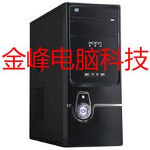 二手电脑 H61主机 英特尔台式机 双核主机 G530 1155针 DIY 办公