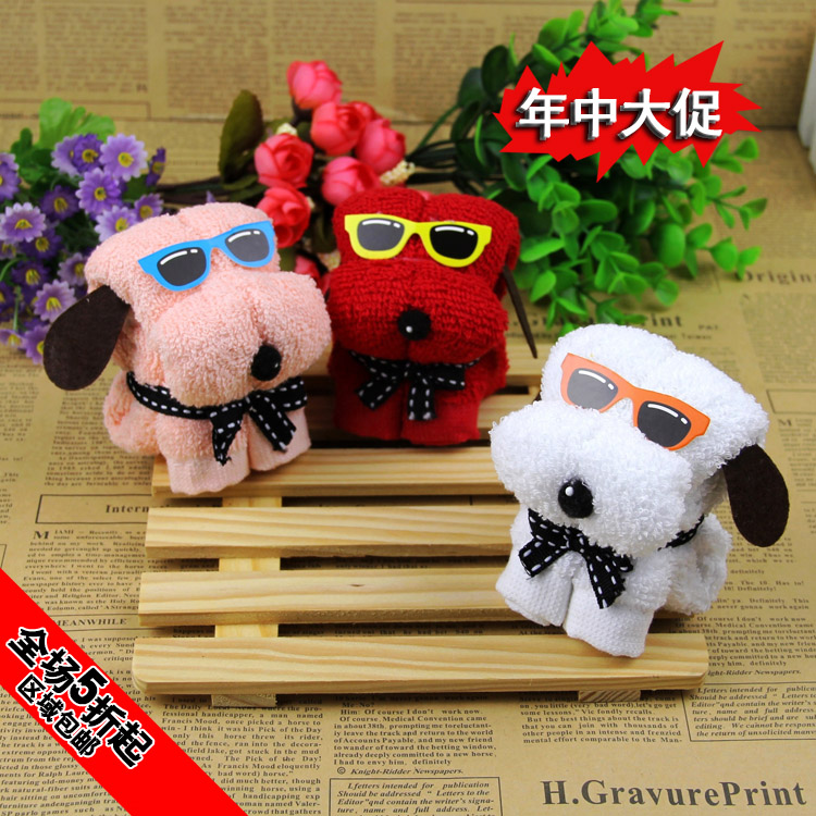 Wedding Gifts For Dog Lovers: Small Dog Snoopy Cartoon Animal Lover Lovers Holiday