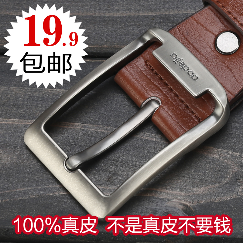 Leather belt, mens leather, Korean version, fashionable, casual, all-around, mens leather, needle buckle, wide belt, pure authentic trouser belt for young and middle-aged men