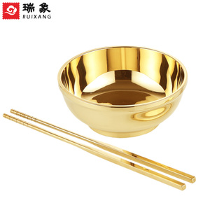 瑞象铜碗铜筷子二件套加厚黄铜面碗
