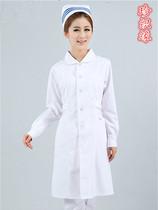 珍织缘医护制服 春冬季圆领护士服 长袖 女装白大卦  工作服 包邮