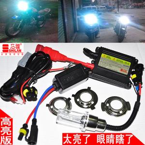摩托车灯泡氙气灯55w大灯灯泡改装套装12v35w超亮摩托车氙气套装