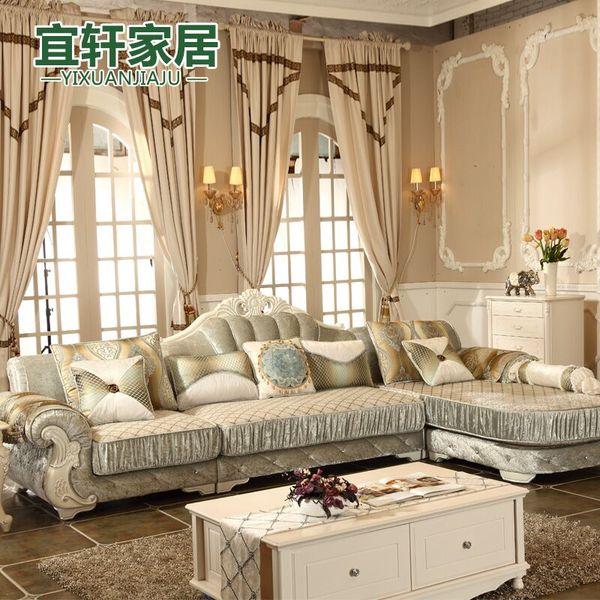 欧式布艺沙发组合后现代新古典转角大小户型简欧实木雕花田园沙发