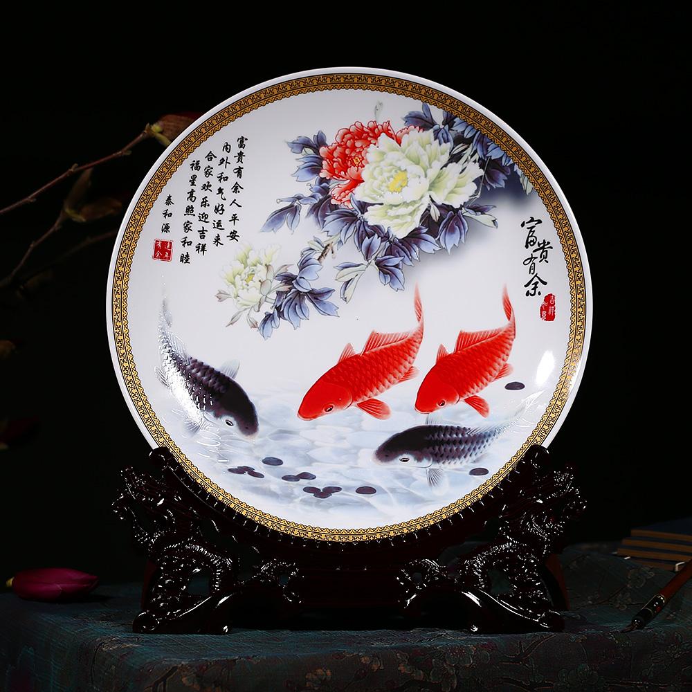 景德鎮陶瓷器 富貴有餘掛盤裝飾坐盤子中式客廳擺件商務 大號