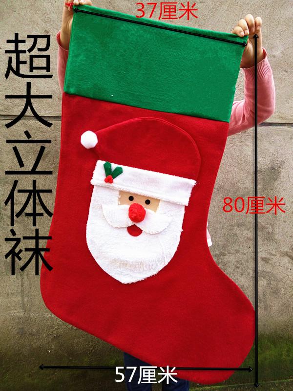 圣诞袜子礼物袋圣诞礼品袜 礼品袜 圣诞袜子圣诞节卡通礼物袋大号