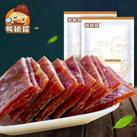 鸭侦探休闲零食猪肉脯干220g*2袋