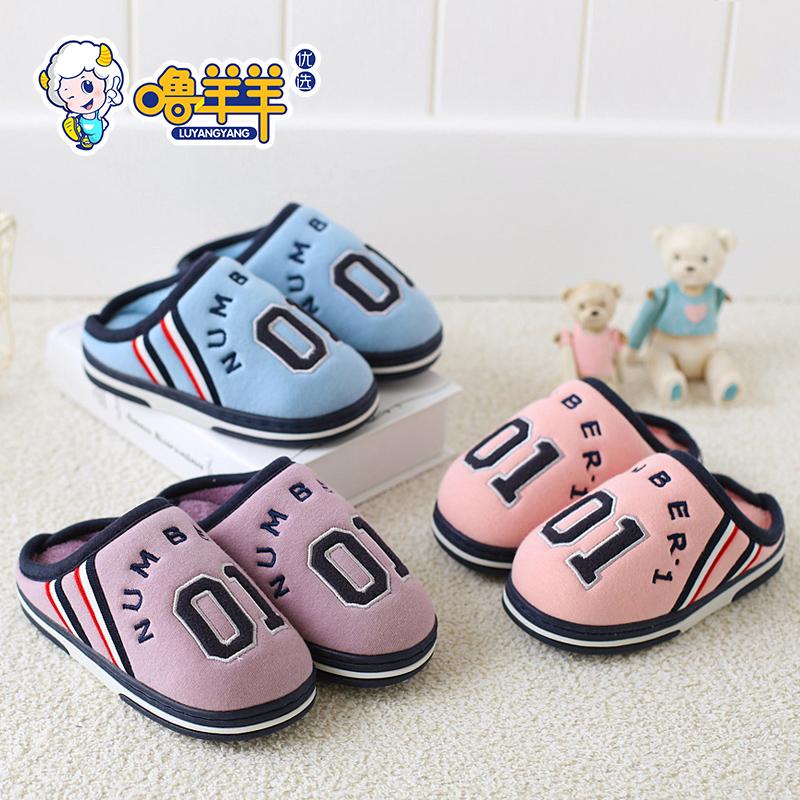 兒童棉拖鞋冬女童男童女孩中小童幼兒防滑寶寶1~3歲6周脫鞋拖