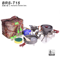 brs-t15 Outdoor portable Brother Windproof furnace head camping gas furnace dining pot set Family picnic bag