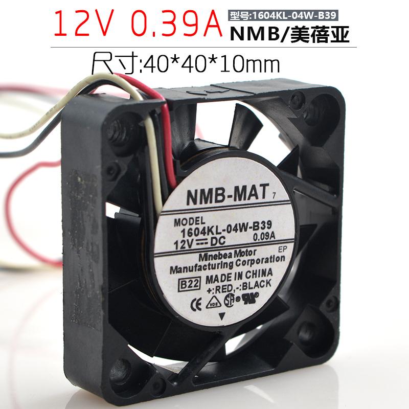 NMB 1604KL-04W-B39 4cm 4010 12V 0.09A 安川伺服驱动器散热风扇