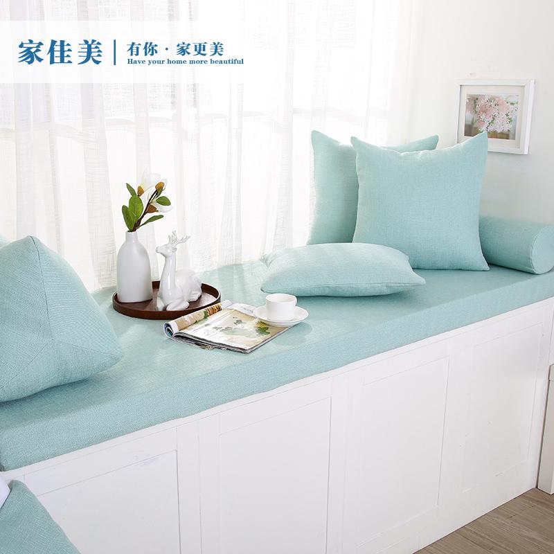 Высокой плотности губка эркер подушка стандарт континентальный татами палуба коврик машинная стирка балкон окно тайвань подушка