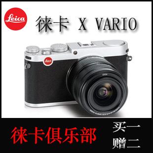 Leica/徕卡 Mini M LEICA X Vario/数码相机/xv专业单反相机 现货