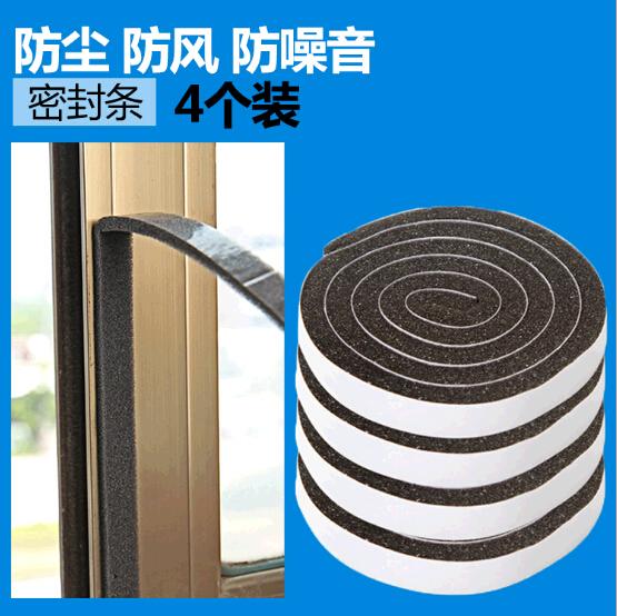 9.9 бесплатная доставка творческий окно печать паста окно печать ворота окно звуконепроницаемый статья кража деревянные двери шить пыленепроницаемый паста