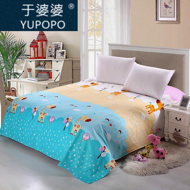 于婆婆福袋 单件纯棉床单200*230cm 双人纯棉床单