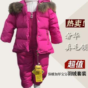 Новый ребенок куртка девушка установить толстые мужской ребенок зима девочки младенец младенец ребятишки 1-2-3-4 лет