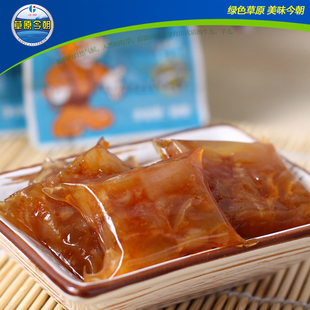 Prairie now marinade spiced beef tendons tendon Spicy 250g Inner Mongolia specialty snacks three bags