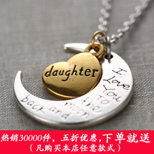 Act the role ofing 2015 valentine's day Love the moon lovers in Europe and the necklace ebay source speed sell through selling jewelry