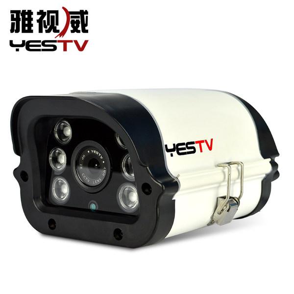 模擬監控攝像頭護罩型攝像機監控器紅外夜視高清1200線室外防水