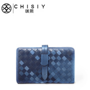 Chisiy wallet short ladies small change for 2015 simple clutch bag new wave Korean cross card package